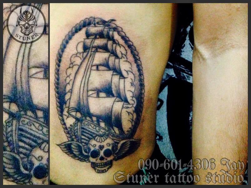 Cheap Tattoo Thailand Ban Pong Ratchaburi Province Jay Stuner