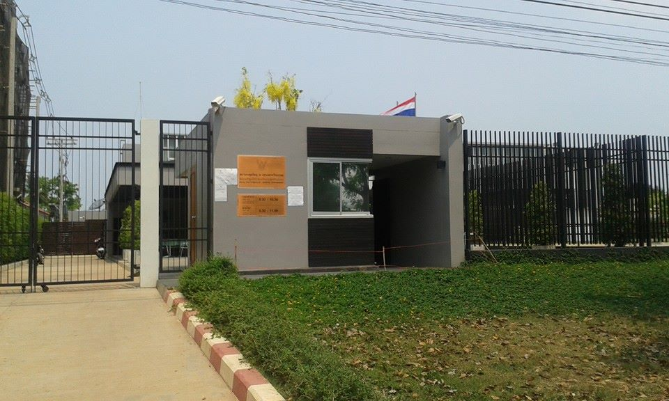 savannakhet laos Thai Embassy Visa Run