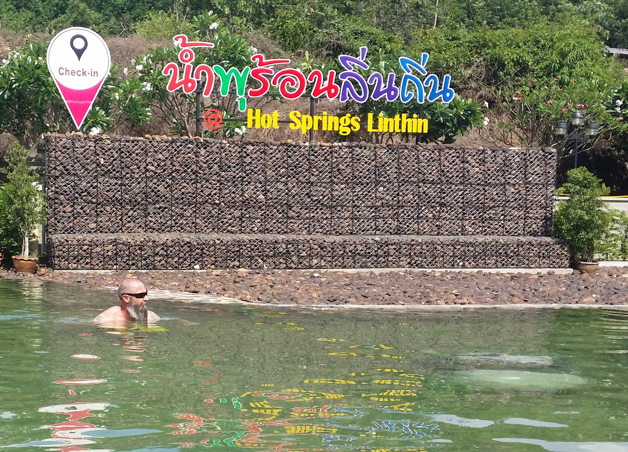 Kanchanaburi Hot Spring Lin Thin